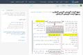 منهج البحث الوصفي السببي المقارن و منهج البحث الوصفي الارتباطي