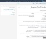 Causative Verbs Worksheet