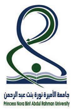 جامعة الأميرة نورة بنت عبدالرحمن تجدد عضويتها في البرنامج الوطني للمحتوى التعليمي المفتوح