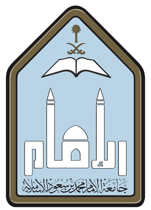 Al Imam University